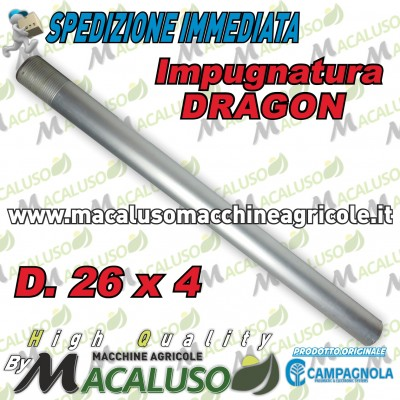 Impugnatura D26x4 motoabbacchiatore Dagon Campagnola 0140 0154 tubo supporto alluminio