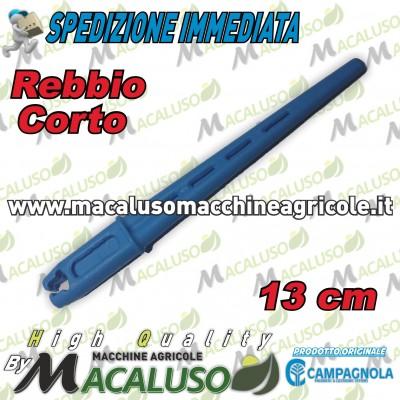 Rebbio corto azzurro abbacchiatore Diablo 09 Campagnola 0193.0132 astina