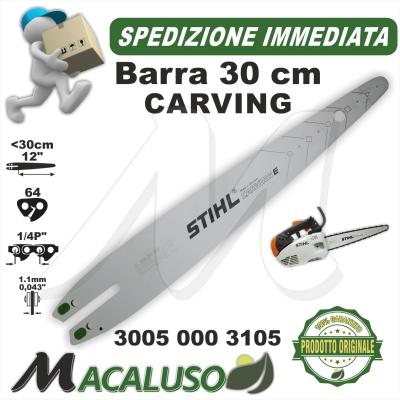 "Barra Carving 12"" Stihl per motosega MS150T professionale art.30050003105"