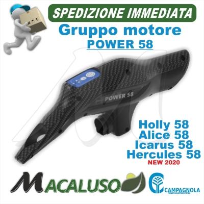 Unità di potenza Power 58 Campagnola per Alice Holly Icarus Hercules motore Brushless NEW 2020 POWE 0150