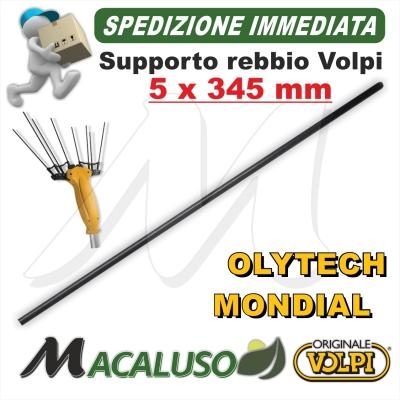Asta carbonio abbacchiatore Volpi Olytech Mondial Giulivo Imperial 5 x 345 astina rebbio bacchetta 905103G